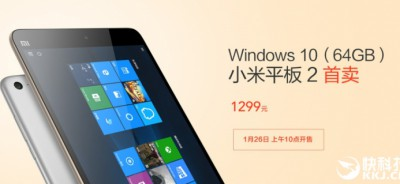 XiaomiMiPad2Windows10