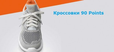 90-points-sneakers-xiaomi-4