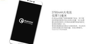 1499170662_xiaomi-redmi-note-5-1